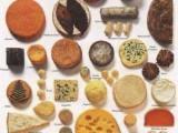 吃货的世界:各国人出门旅游多半必带家乡美食