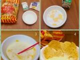 盘点脑洞大开的韩国便利店美食搭配法