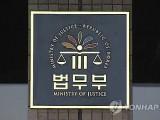 留韩学生请注意 这条消息对你很重要