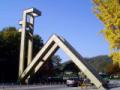 SKY:韩国最著名的三所大学