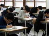 """韩媒:人口""""断崖式""""减少 高考人数将少于招生"""
