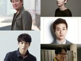 韩版《Entourage》阵容确定 5月末正式开拍