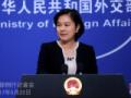 中国旅行社被指3月暂停赴韩旅游项目 外交部回应
