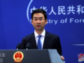 中方已经邀请伊万卡访问北京?外交部回应