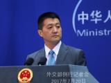 埃及将几十名中国人关进监狱?外交部回应