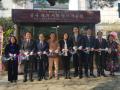 海派书画名家作品展在韩开幕 申京淑受邀参加