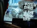 赵宇镇主演的电影《限制发信》两款概念海报公开确定六月上映