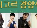 JTBC新综《西式快餐》出演阵容确定!崔智友变身社长与车仁杓、最强昌珉、李洙赫一起开设餐厅!